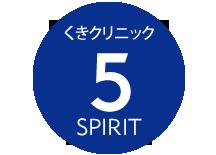 5spirit